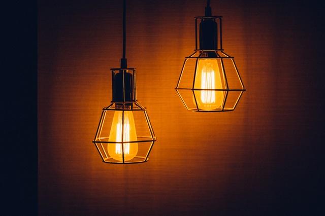 Ceneo: lampy ścienne