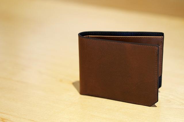 Skórzany portfel męski - duży wybór